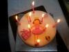 Katrina\'s Birthday Cake